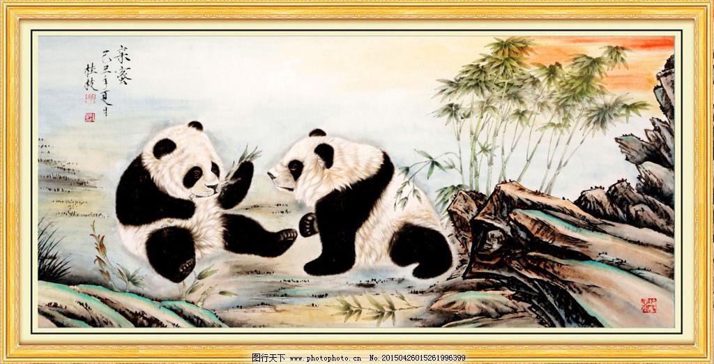 熊猫_原创装饰设计_原创设计_图行天下图库图片