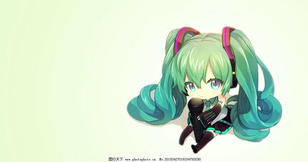 初音图片_动漫人物_动漫卡通