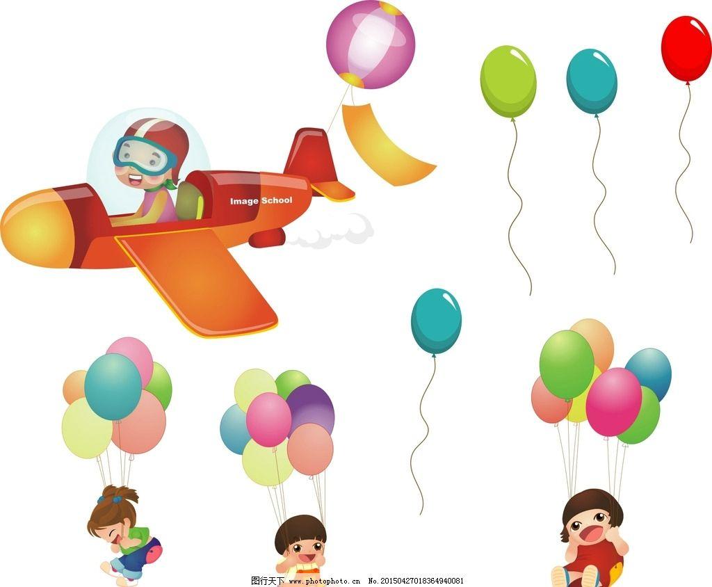 气球 卡通飞行员图片_动漫人物_动漫卡通_图行天下图库
