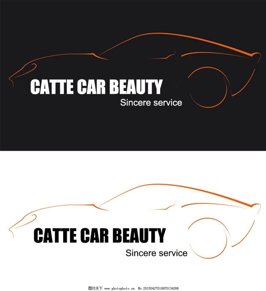 广告设计 设计 cdr 设计