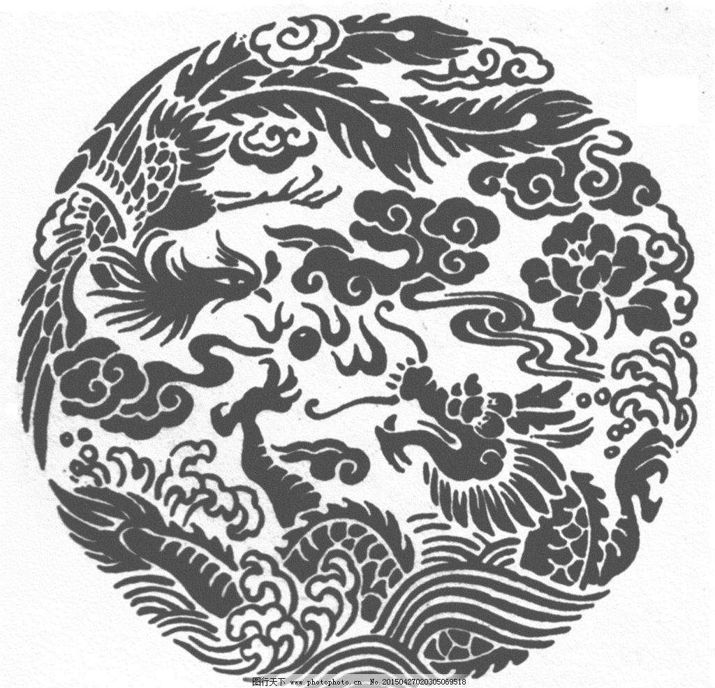 龙凤呈祥 图案 剪纸 中式 传统 窗花 龙凤呈祥图案 喜福 广告设计