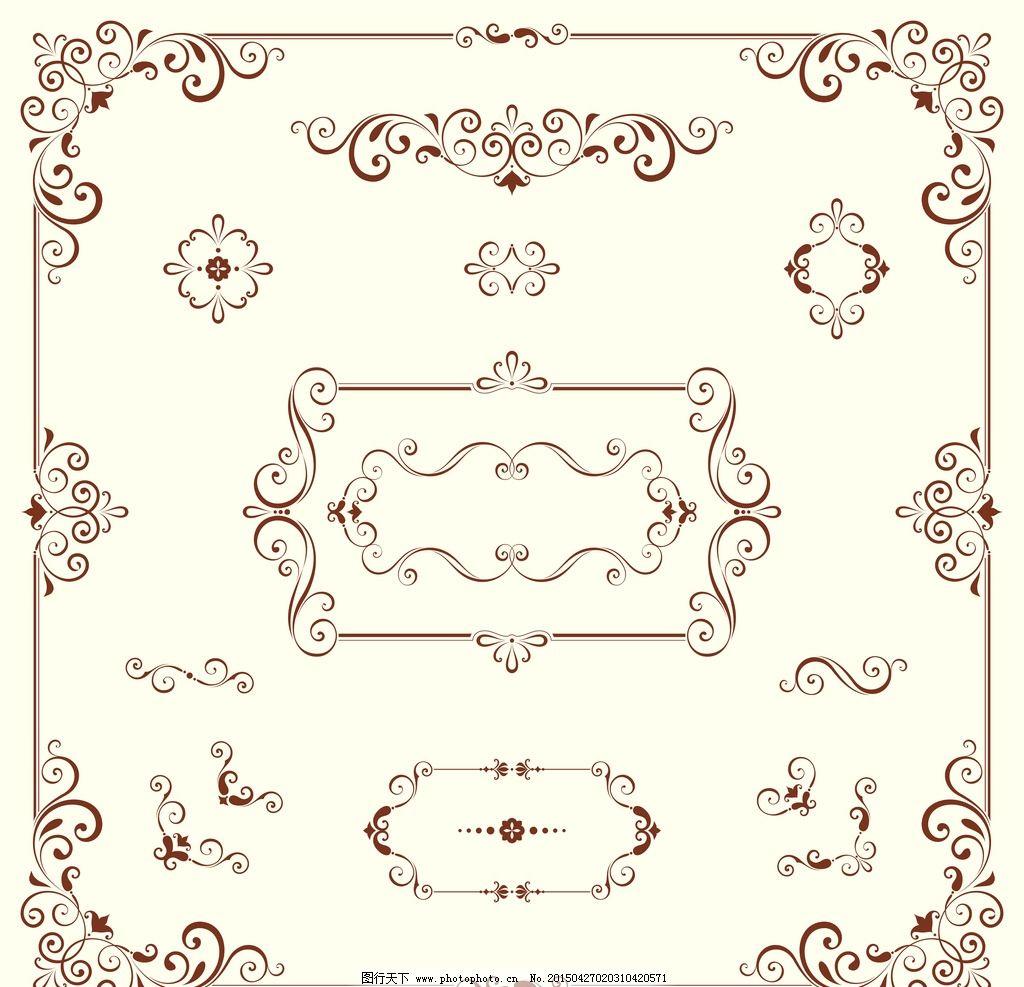 装饰花纹 古典花纹 复古