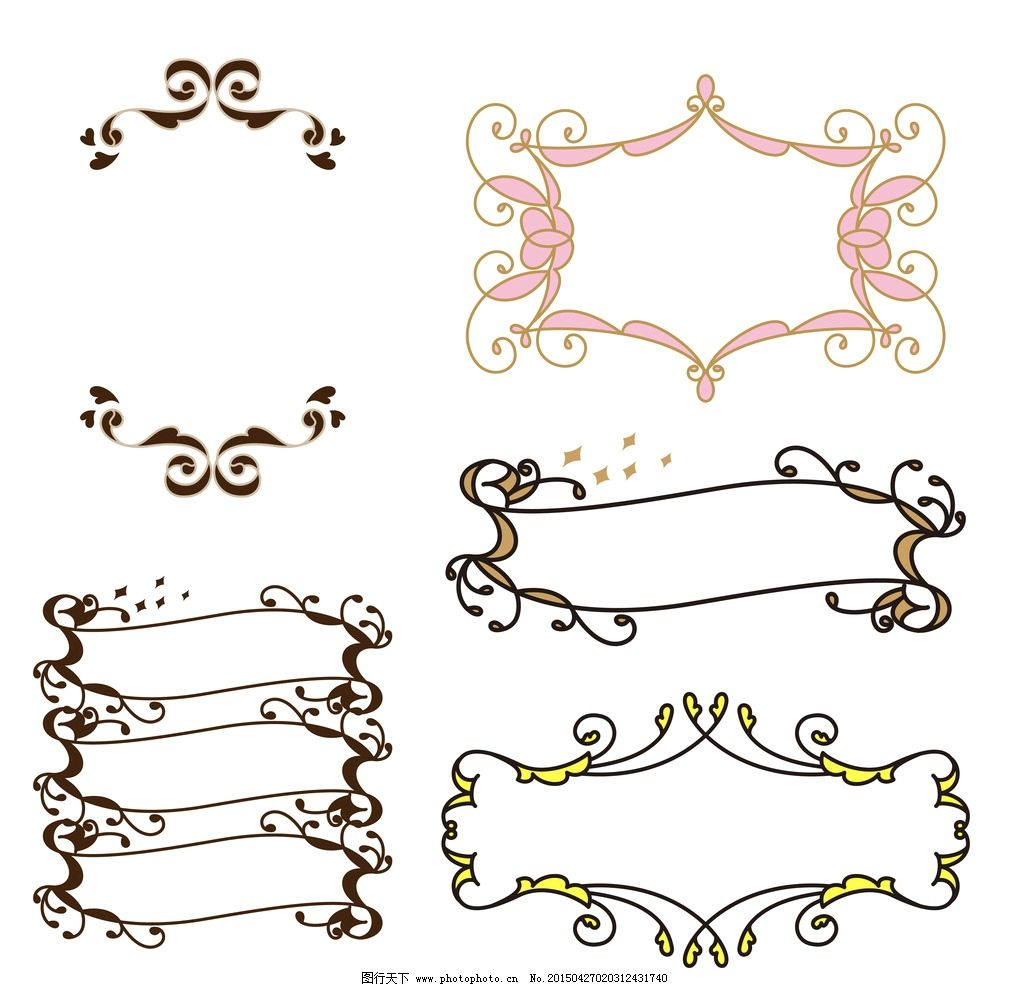 欧式花纹 分割线 花纹