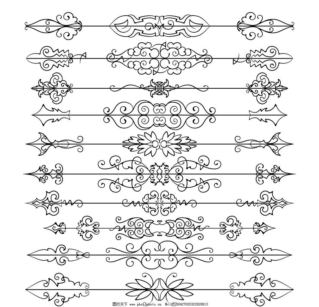 欧式花纹 分割线 花边 边框 文本框 装饰花纹 古典花纹 复古