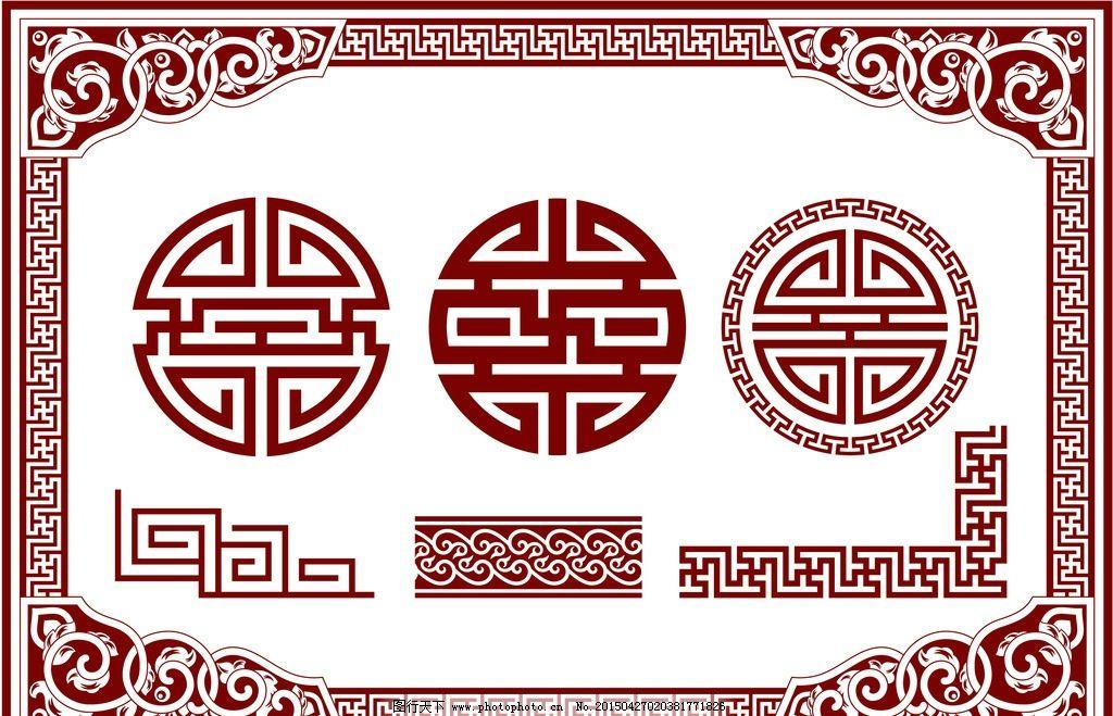 中式花纹 中国瓷器图案