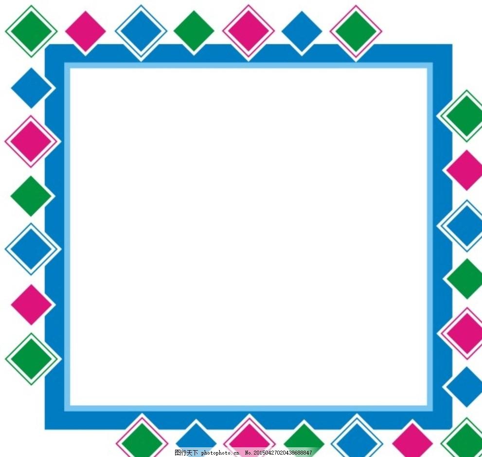 边框 民族特色 正方形 彩色框 红色 绿色 蓝色