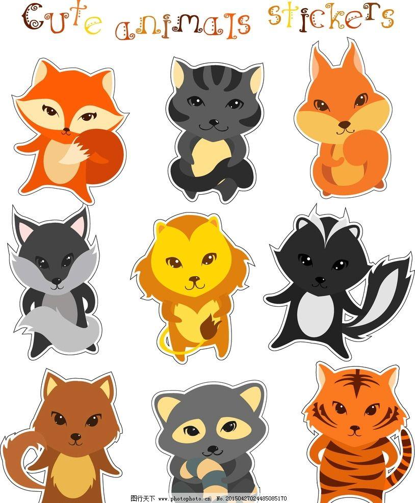 卡通动物 狐狸 手绘 插图 生物世界 野生动物 设计 矢量 eps 设计