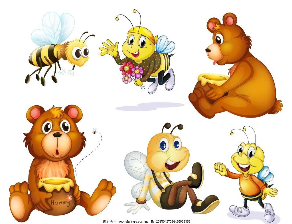 卡通动物 狗熊 蜜蜂 手绘 插图 矢量