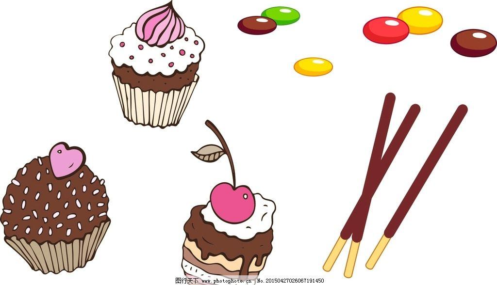 卡通 蛋糕 巧克力 手绘 可爱 巧克力豆 矢量巧克力豆 卡通巧克力豆