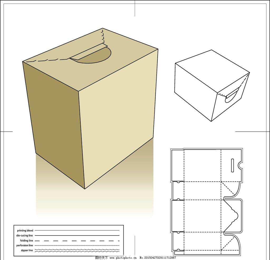 包装盒 包装盒模板 包装盒设计 手绘 纸盒包装 矢量 包装设计 eps