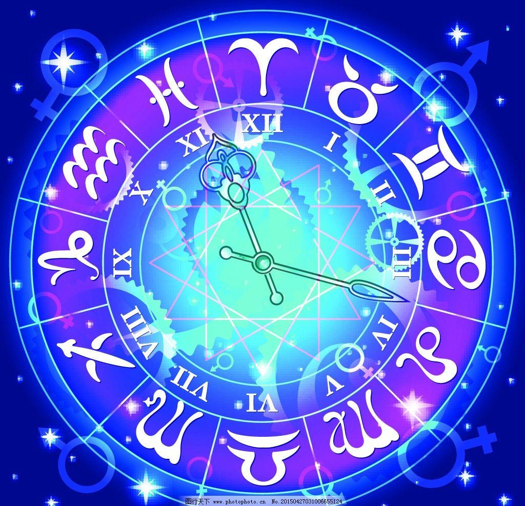 12星座 十二星座 手绘12星座 12星座符号 十二星座符号 白羊座 金牛座
