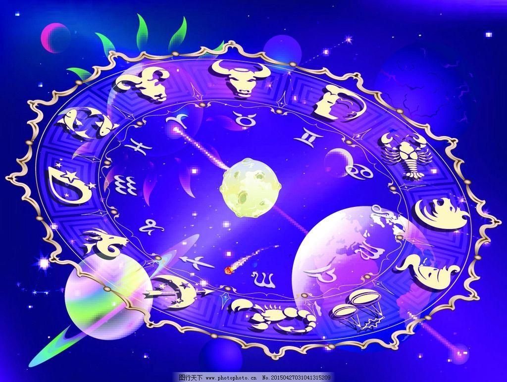 12星座 十二星座 手绘12星座