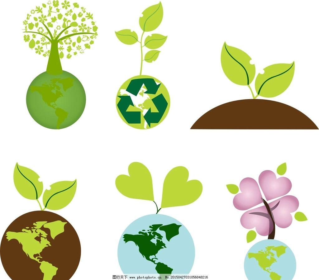 地球 树木 树苗图片