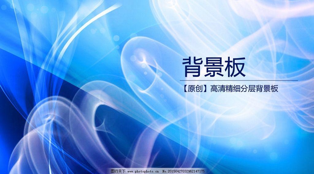 纹理素材 纹理 手绘 会议展板 日历背景 展板背景 花纹素材 蓝色背景
