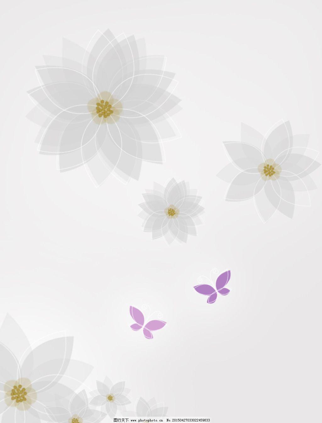 唯美花背景素材