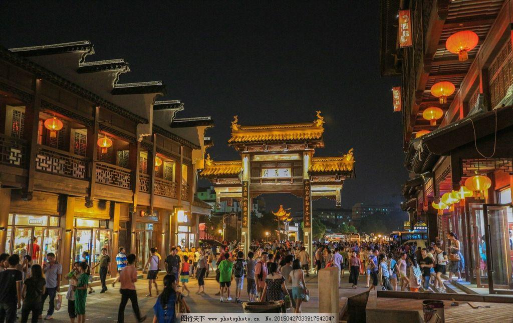 夫子庙 南京 秦淮区 风光带 旅游观光 特色景区 古老建筑 古街 自然