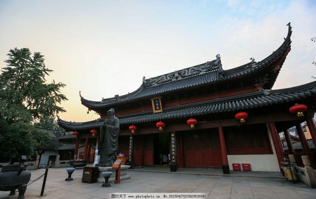 南京夫子庙 蓝天白云 特色景区 古老建筑 名胜古迹 旅游胜地 楼阁景观