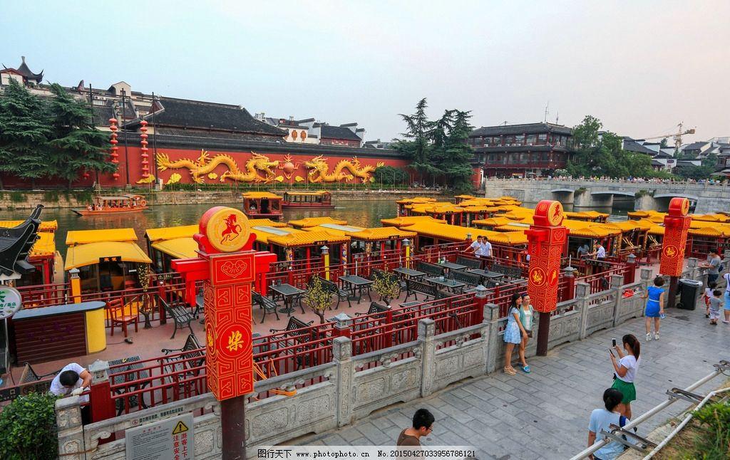 夫子庙 南京 旅游观光 特色景区 古老建筑 古街 名胜古迹 旅游胜地
