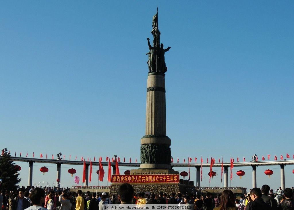 哈尔滨旅游 防洪纪念塔