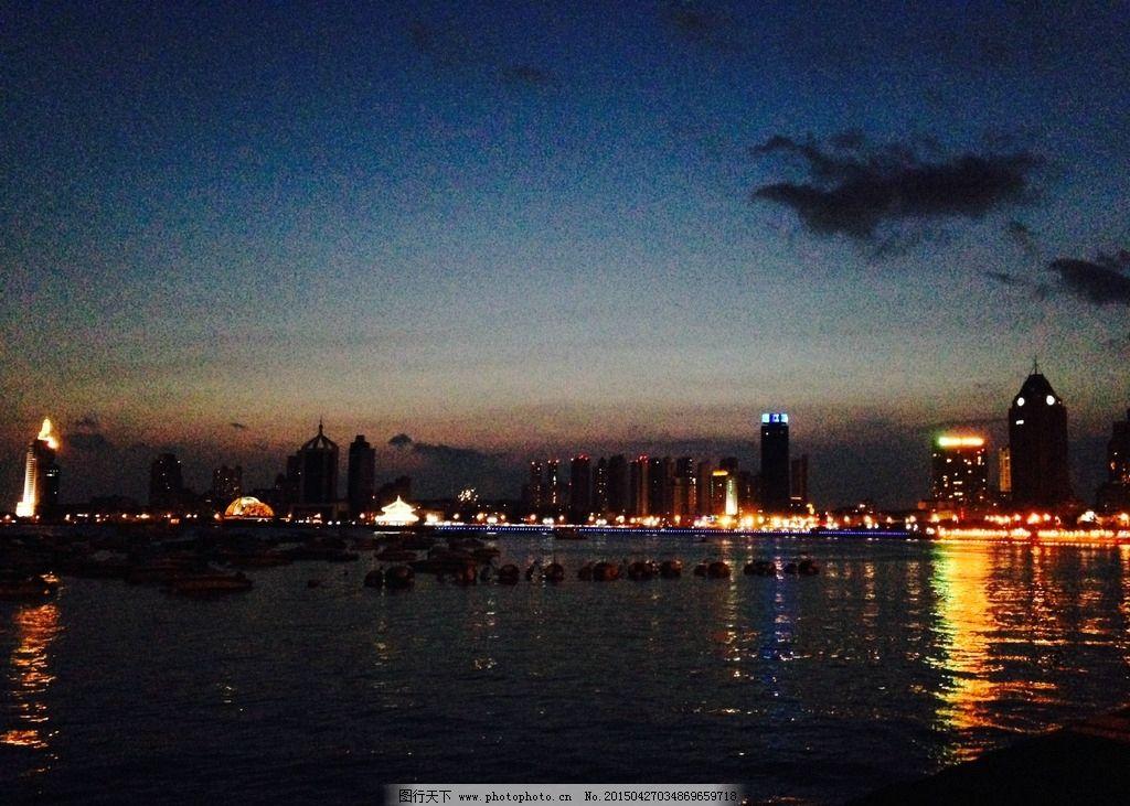 青岛海边夜景图片