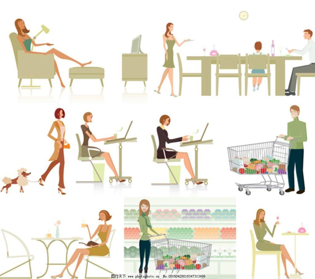 工作中 卡通人物 简笔画 工作人 男女白领 工作 购物 设计 动漫动画