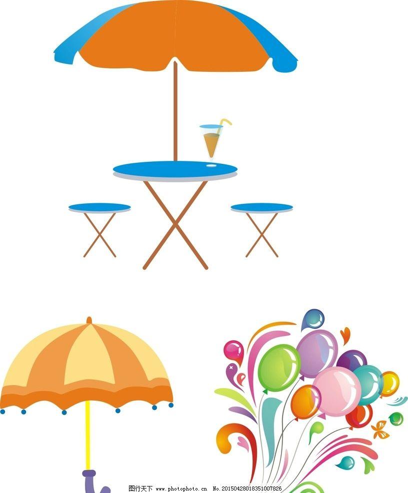 雨伞 花朵图片,卡通素材 可爱 手绘素材 矢量图 抽象
