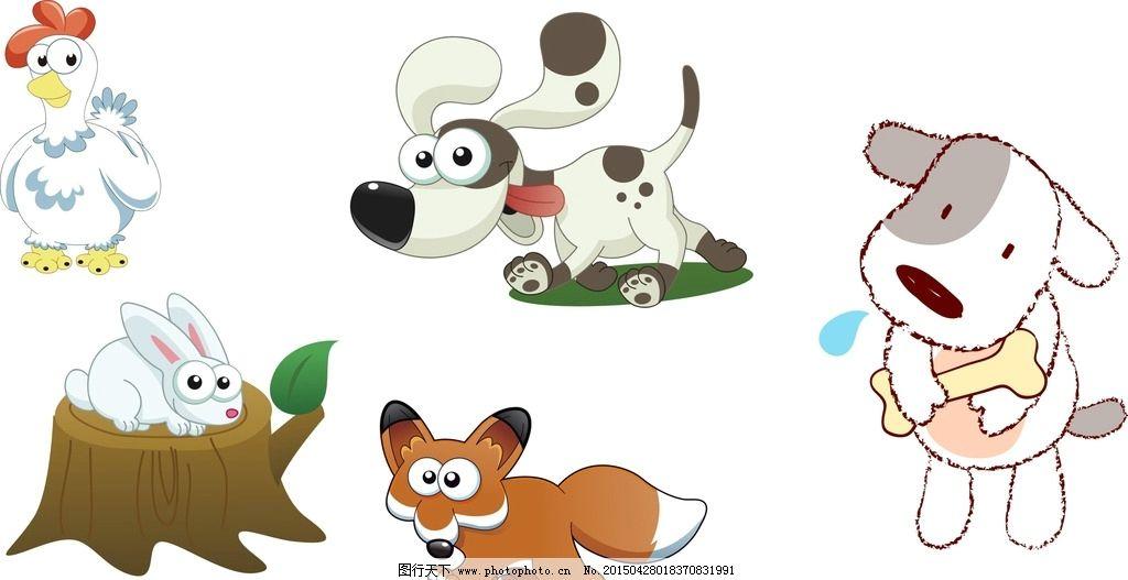 卡通动物 小狗图片