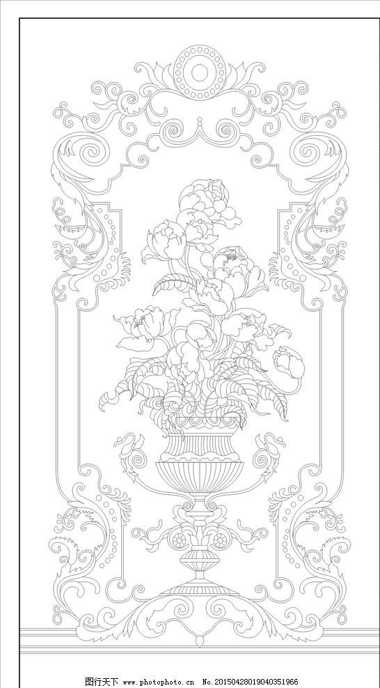 欧式木雕手绘图
