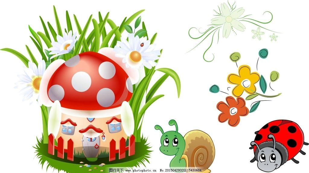 卡通房子 昆虫图片