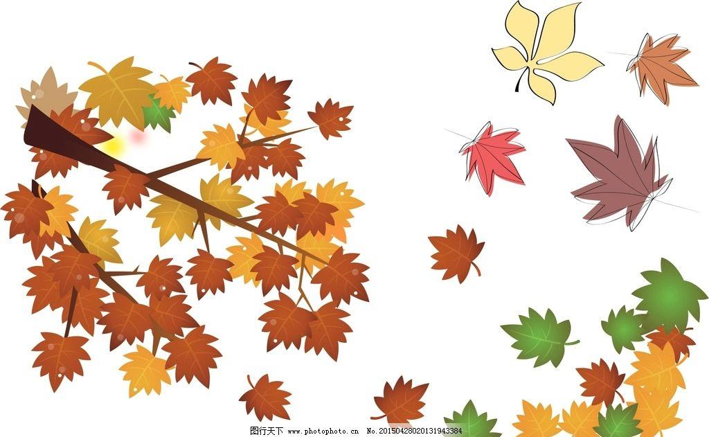 手绘 树叶素材图片