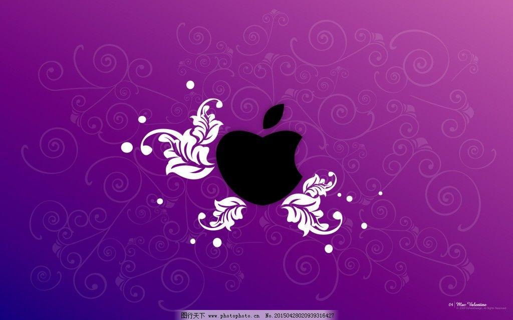 苹果壁纸免费下载 高贵 花边 梦幻 苹果 紫色 紫色 苹果 花边 高贵 梦