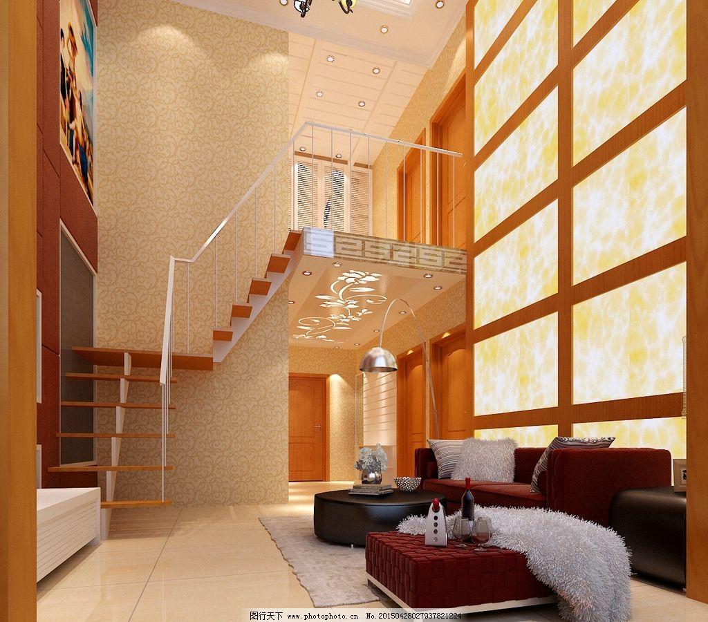室内装修设计效果图图片