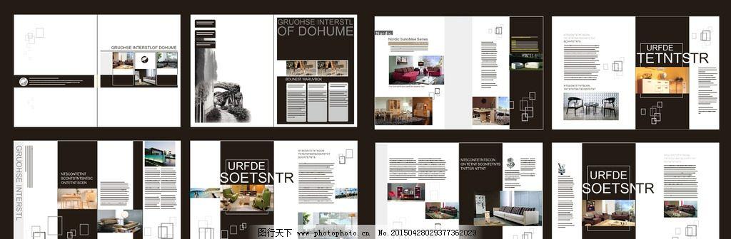 房地产画册 室内设计 画册设计 产品设计 画册排版设计 设计 广告设计图片