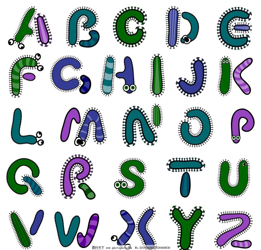 卡通字母设计 英文字母 手绘字母 拼音 创意字母 设计 矢量 eps 设计
