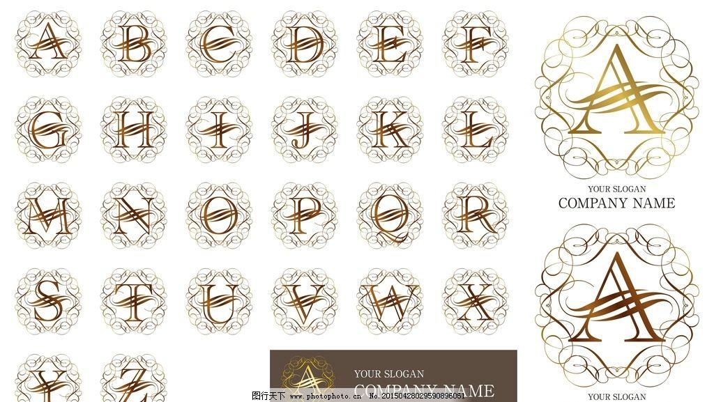 字母设计 英文字母 花纹 花边 手绘字母 拼音 创意字母 设计 矢量 ai