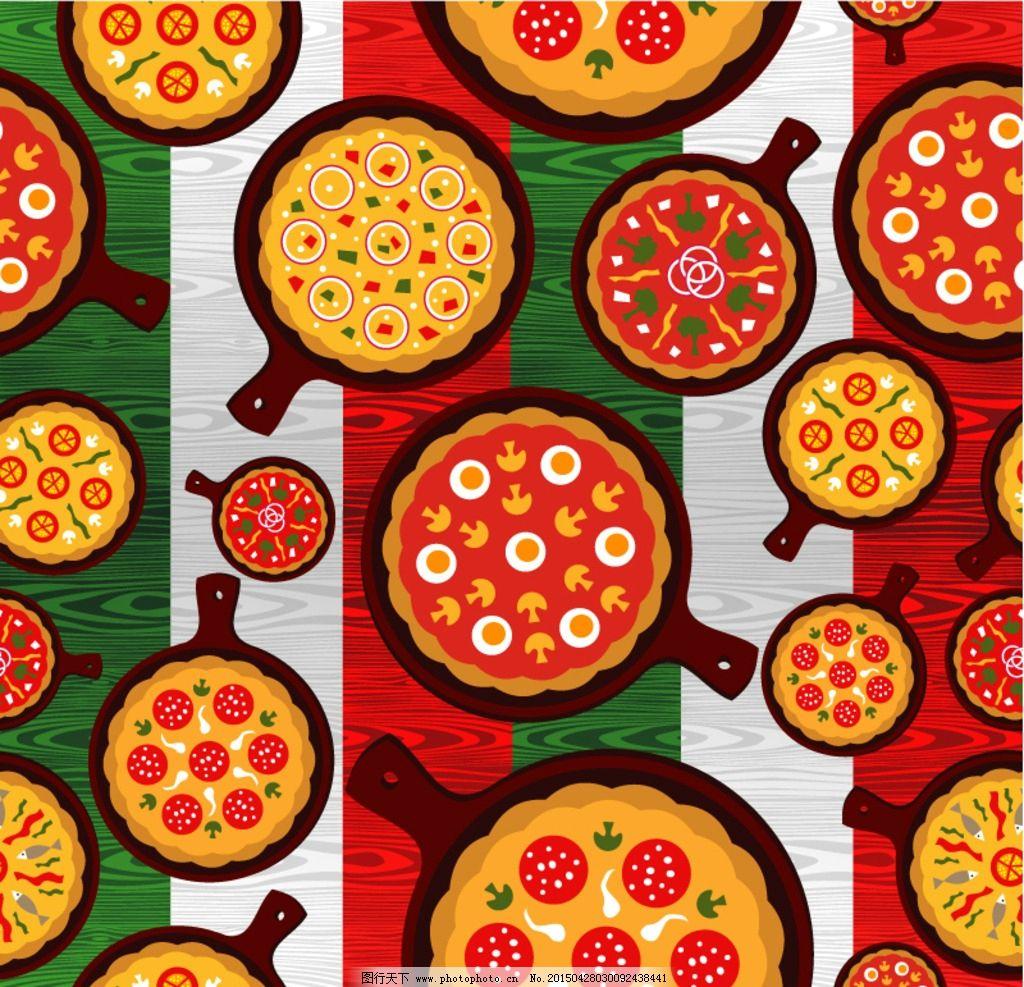 卡通披萨图片