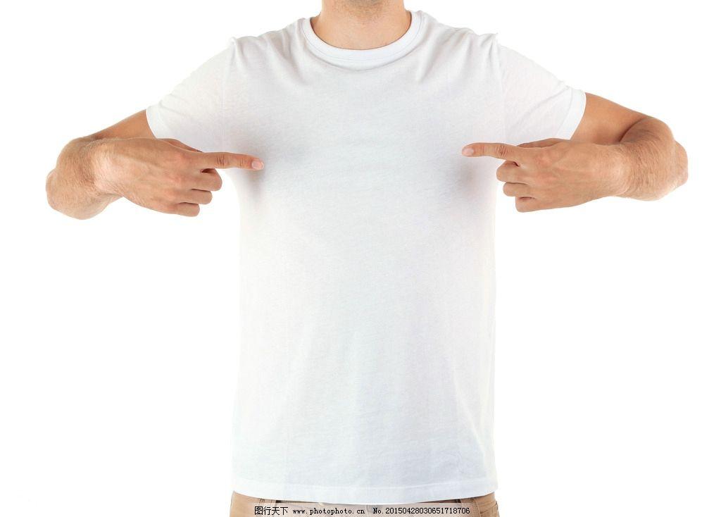 t恤模板 短袖t恤衫 灰色t恤 t恤展示 t恤设计 服装设计 白色t恤 模特