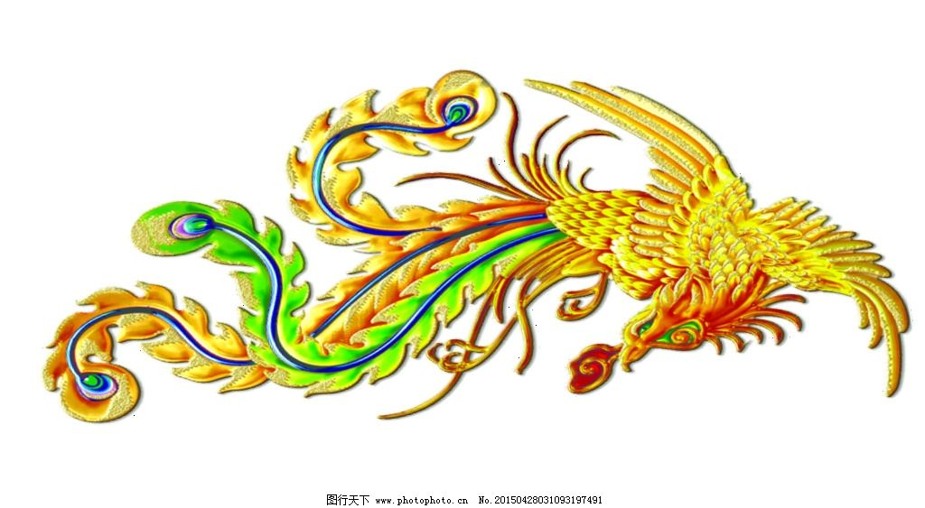 凤凰手绘图片色彩