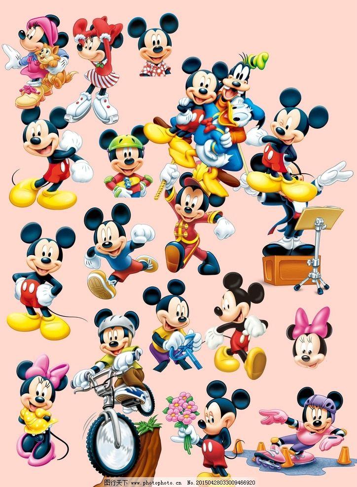 米老鼠 分层 可爱 米奇 米奇妹妹 素材 卡通 迪斯尼 分层素材 设计