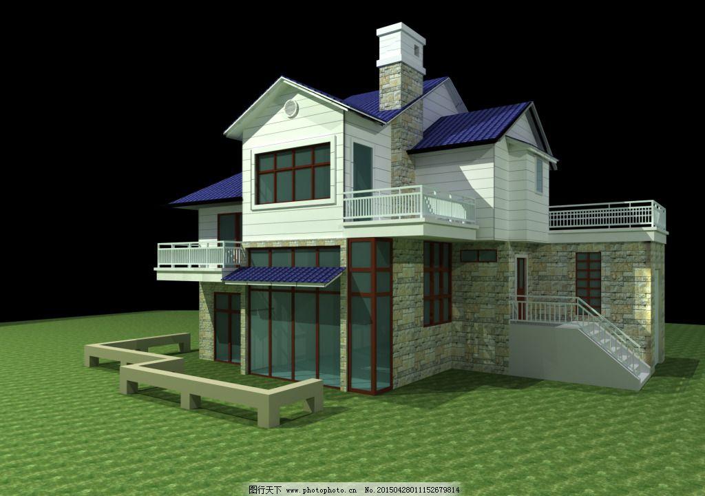 楼房 别墅设计 3d效果图 楼房 建筑设计 环境设计 装饰素材 室外设计