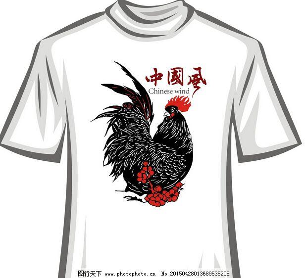 服装设计 设计 印花图案 运动 公鸡t恤印花 印花图案 运动 t恤衫设
