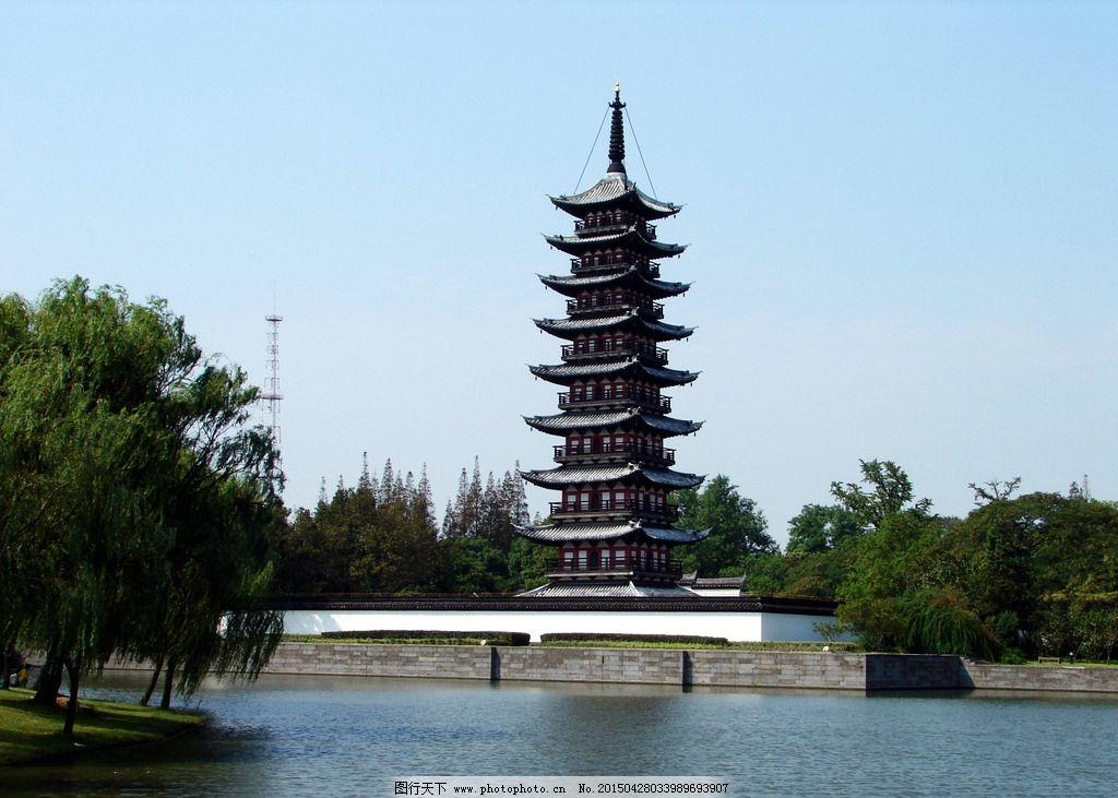 上海 上海旅游 上海风光 上海松江区 松江区 松江风光 松江区方塔园