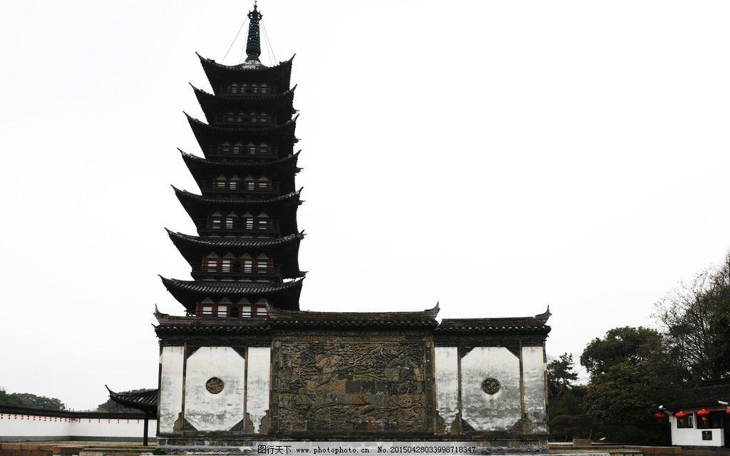 松江方塔园图片