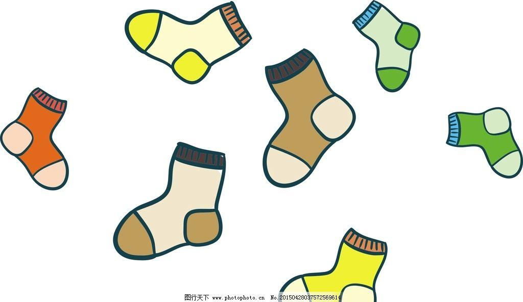 卡通袜子 卡通素材 可爱 手绘素材 儿童素材 幼儿园素材 卡通装饰素材