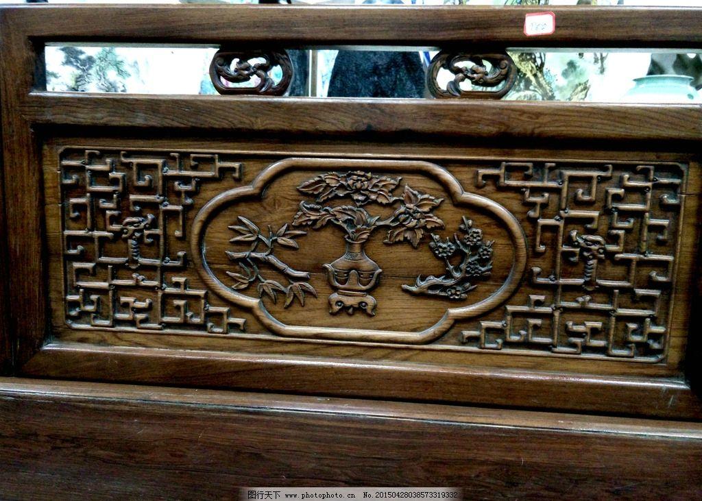 木纹 木雕 雕刻 桌椅图案 纹理 手工雕刻 雕琢 艺术品 图案 摄影 文化