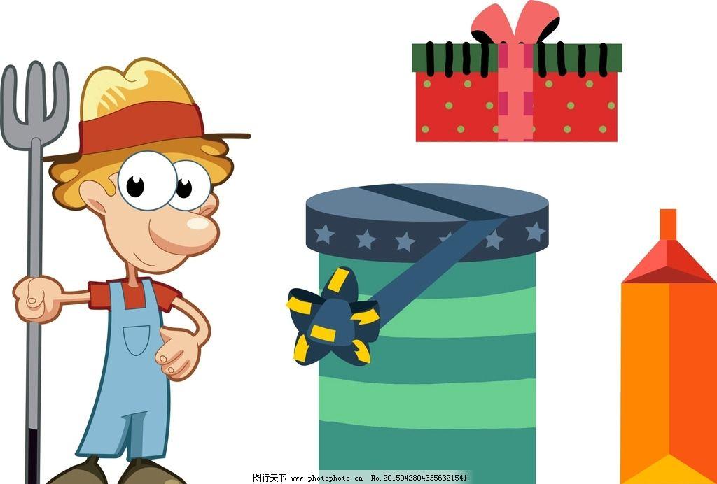 桶 礼物 卡通农民 卡通素材 可爱 手绘素材 儿童素材 幼儿园素材