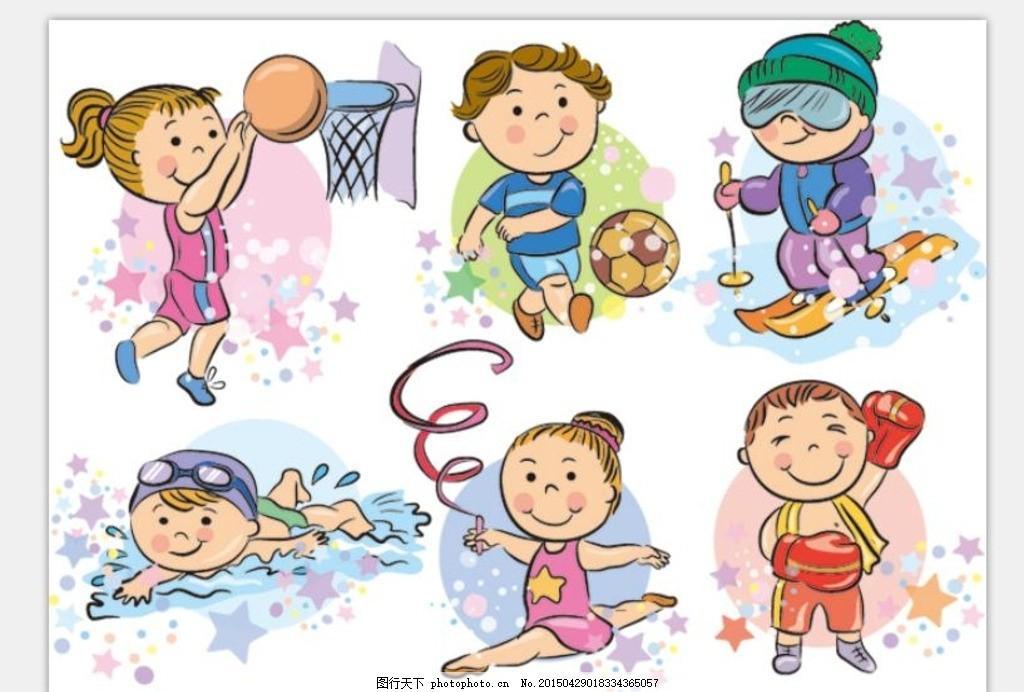 时尚手绘儿童人物
