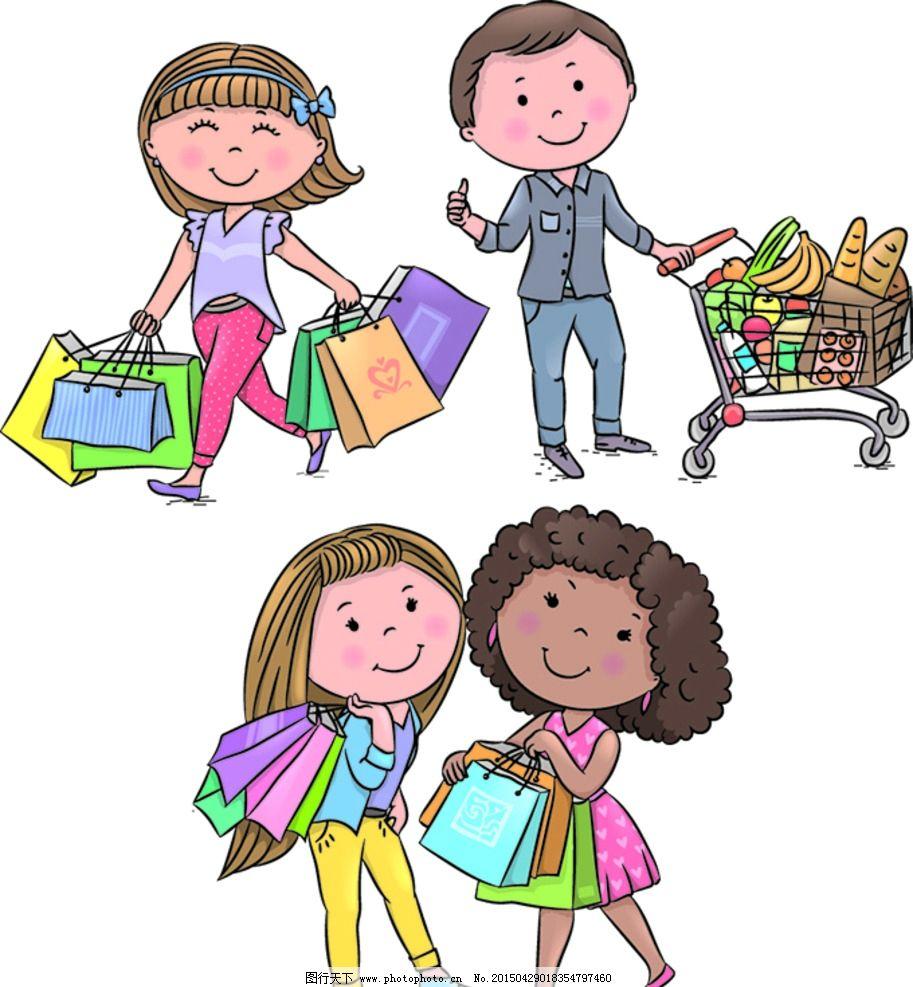时尚手绘儿童人物图片