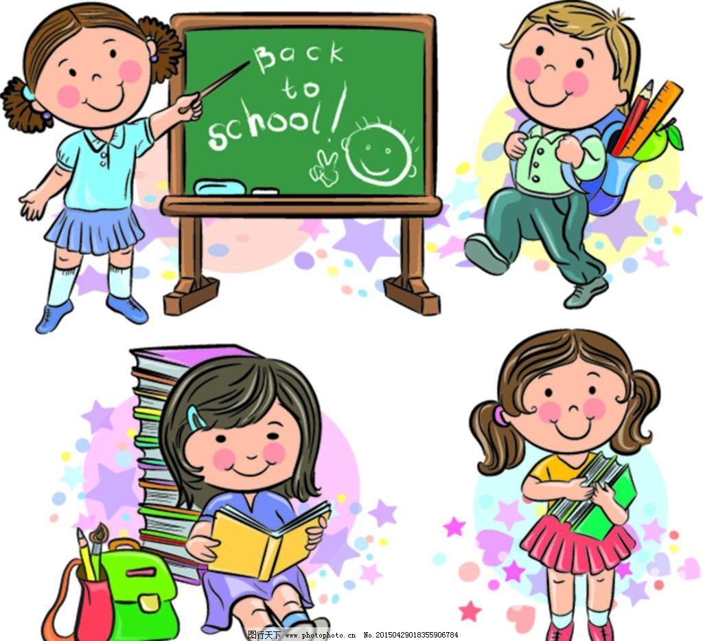 时尚手绘儿童人物 矢量素材 儿童职业人物 字母 孩子 小朋友插画
