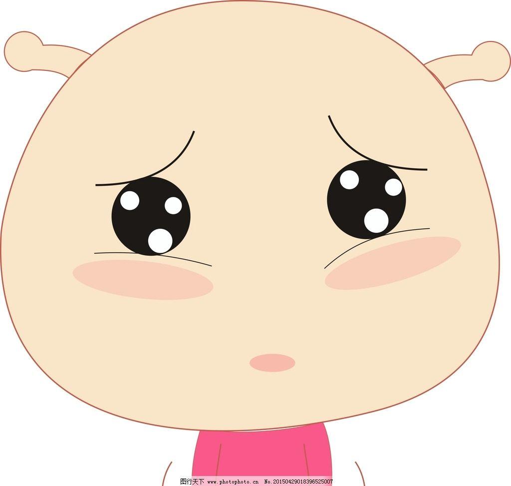 表情 可爱 可怜 卡通 矢量 粉色 设计 广告设计 卡通设计 cdr